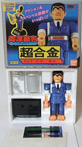 超合金 両津勘吉 GD-02 こち亀