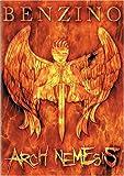 Benzino - Arch Nemisis DVD