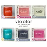 VICCOLOR Fresh Perfume car air freshener 6 Packs Assorted Popular scents, Pure Apple, Peach & Kiss, White Water, Green Apple, Light Squash, White Musk scents