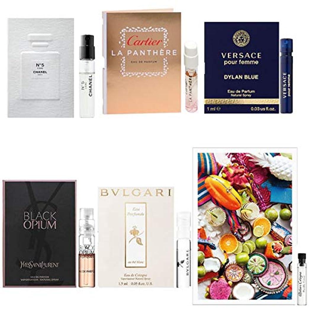 上記の頭と肩占める繁栄女性用 Eau de Parfum/Eau de Toilette, for Women Samples 6/set [海外直送品] [並行輸入品]