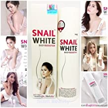 2x Body Cream Snail White Booster Lotion Whitening Skin Smooth Brighter Younger 201