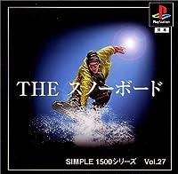 SIMPLE1500シリーズ Vol.27 THE スノーボード