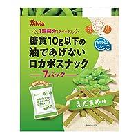 シルビア 糖質10g以下の油であげないロカボスナック えだまめ味 70g×12袋