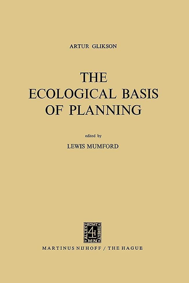 差し引く本土不均一The Ecological Basis of Planning