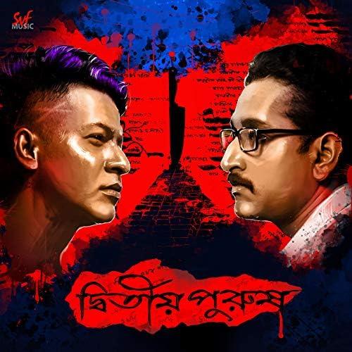 Arijit Singh feat. Anupam Roy & Iman Chakraborty