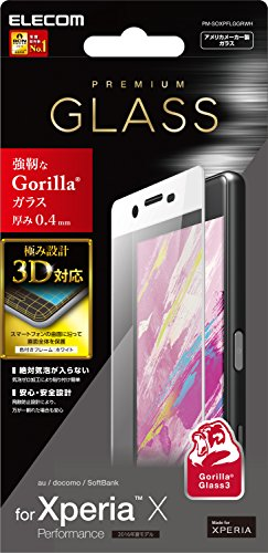 ELECOM Xperia X Performance/SO-04H/SOV33 液晶保護フィルム フルラウンド ゴリラガラス ふちホワイト PM-SOXPFLGGRWH