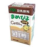まめぴよ 1ケース 125ml×24本 カルシウム強化(150mg含有) (ココア味)