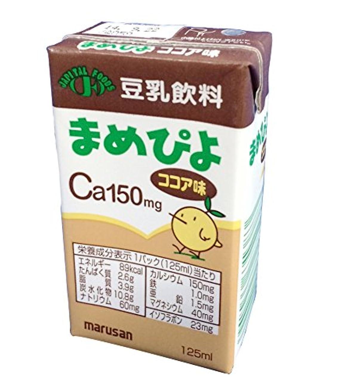 コピー救援高速道路まめぴよ ココア味 1ケース 125ml×24本 カルシウム強化(150mg含有) (ココア味)