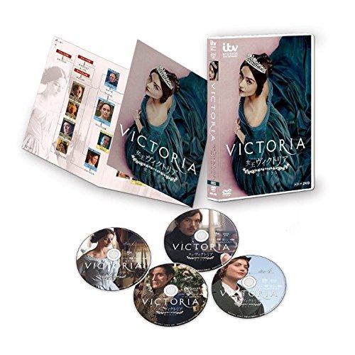 女王ヴィクトリア 愛に生きる DVDBOX