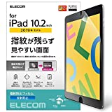 エレコム iPad 10.2 (2019) フィルム 防指紋 反射防止 TB-A19RFLFA