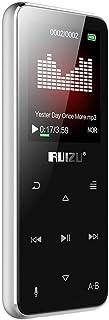 رويزو مشغل ام بي 3 8 جيجابايت - V4889