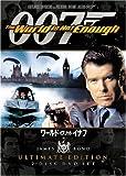 007 ワールド・イズ・ノット・イナフ アルティメット・エディション [DVD] image