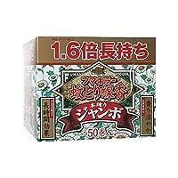 【まとめ買い】フマキラー蚊とり線香 本練りジャンボ50巻函入 ×2セット
