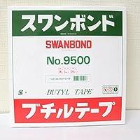 TAKADAR [ タカダ化学品製造株式会社 ] ブチルテープ ロープシーラー 5mm×5M巻 [ スワンボンド9500 ]