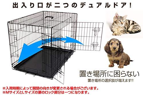 ウェイモール『大型犬用折りたたみペットケージ』