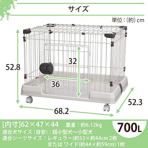 アイリスオーヤマルームケージミルキーブラウンRKG-700L(68cm×53cm)