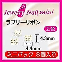 [リトルプリティー]ネイルパーツ Nail Parts ラブリーリボン ミニパック ゴールド 3入 日本製 made in japan