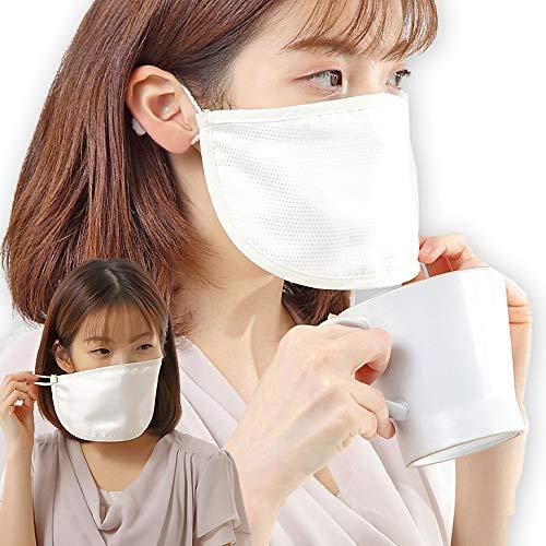 会食マスク 食事用マスク 会食用マスク マスク外食 日本製 シルク100% お食事の為のマスク FREEサイズ 男女兼用 飛沫防止 着用したままで料理を口に運ぶことができる。話しながら食事をしても飛まつが広がるのを防ぐ