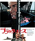 ブラック・エース(スペシャル・プライス)[Blu-ray/ブルーレイ]