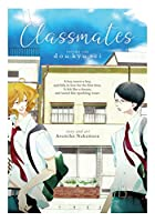 Classmates Vol. 1: Dou kyu sei (Classmates: Dou kyu sei)
