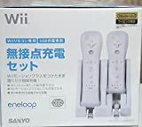 Wiiリモコン専用 USB充電専用無接点充電セット