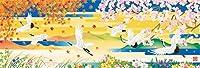 AAK25-1637 和風グリーティングカード/むねかた「春秋鶴図」(中紙・封筒付) 再生紙