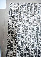 クラフト紙 ヒエログリフ 包装紙