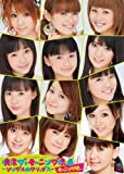 映像 ザ・モーニング娘。6〜シングルMクリップス〜[EPBE-5403][DVD]