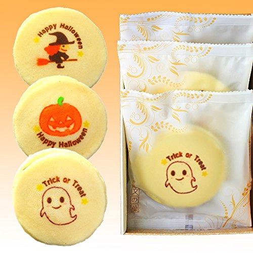 ハロウィン お菓子 もっちり白い どら焼き 3個 化粧箱入り 個包装 白どら 和菓子 プレゼント スイーツ