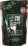 川島 お徳用ドリップバッグ スペシャルブレンド 8gX20袋