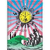 Merry Go Around The World(初回限定盤)(Tシャツ付) [DVD]