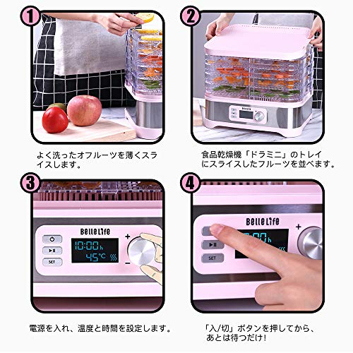 BelleLifeフードドライヤータイマー付き食品乾燥機野菜乾燥機電気食品脱水機5層大容量35℃から70℃までの温度設定1時間~24の時間設定ヘルシードライフードメーカー家庭用日本語説明書付き&一年間保証ピンク