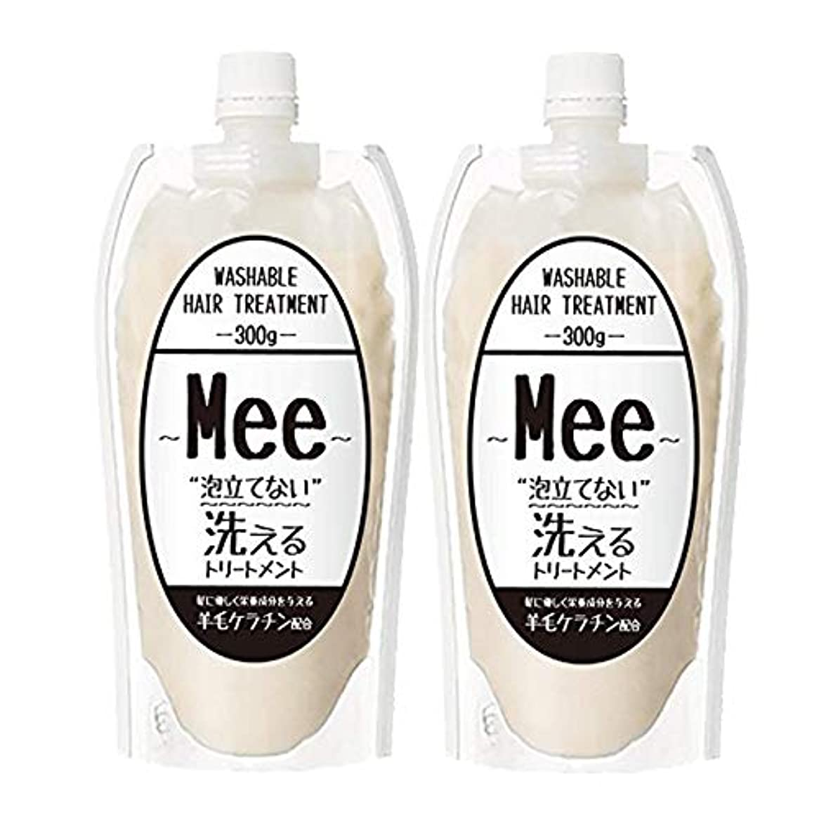 縮約沿って普及まとめ買い【2個組】 洗えるトリートメントMEE Mee 300g×2個SET クリームシャンプー 皮脂 乾燥肌 ダメージケア 大容量 時短