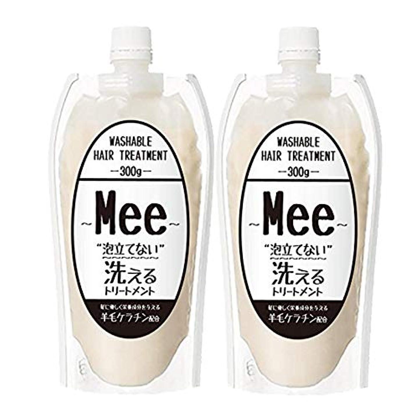 取り組む継承試験まとめ買い【2個組】 洗えるトリートメントMEE Mee 300g×2個SET クリームシャンプー 皮脂 乾燥肌 ダメージケア 大容量 時短