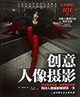 Creative Portrait Photography (Chinese Edition)