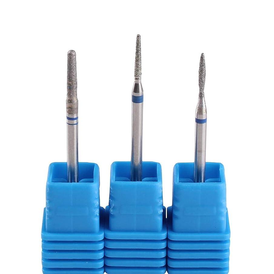 上に扱いやすい優勢3個ダイヤモンドキューティクルドリルビット, マニキュアビット, 3/32電動ネイルファイルビット