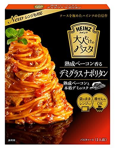 ハインツ (Heinz) 大人むけのパスタ 熟成ベーコン香るデミグラスナポリタン【デミグラスソース パスタソース】 ×4個