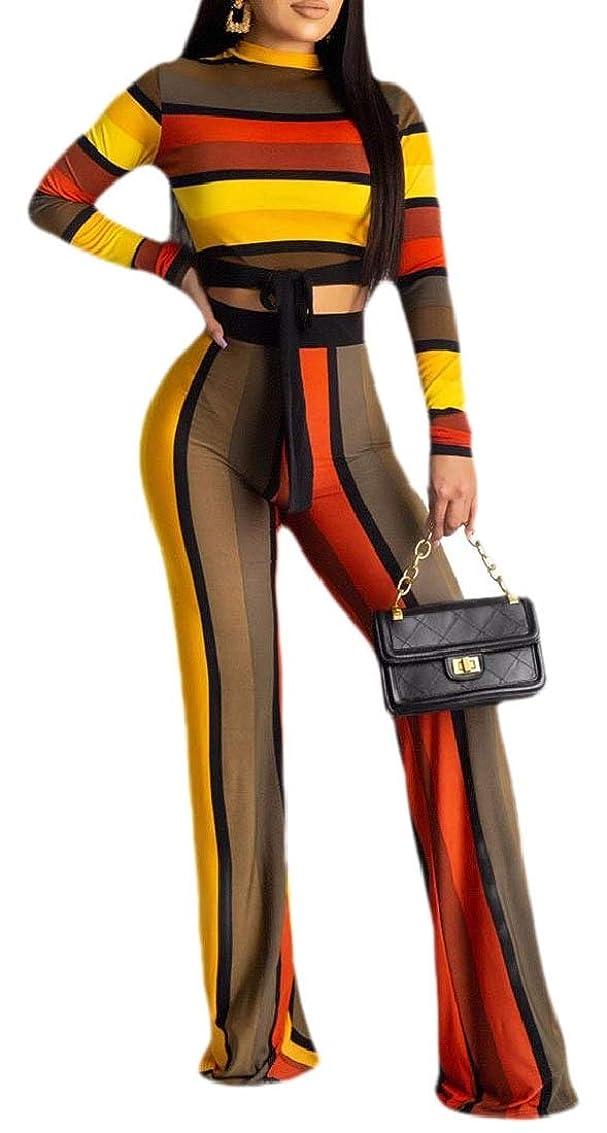 販売員ゴシップ指定するレディース 2ピース 衣装ストライプ プリント ロングスリーブ トップスとパンツ 衣装