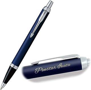 名入れ ボールペン 彫刻代込み パーカー IM ボールペン なまえ入りギフト (ロイヤルブルーCT)