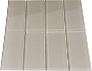 CNK Tile Taupe Glass Subway Tile (Sample Swatch)