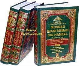 Best musnad ahmad english Reviews