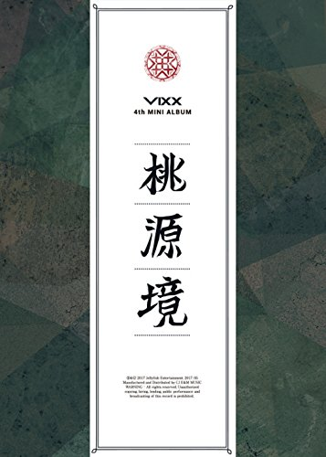 VIXX - The Peach Blossom Spring (4th Mini Album) [Birth Stone ver.] CD+Photobook+Folded Poster+Extra Photocards Set