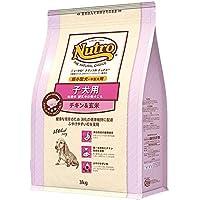 【ニュートロ】ナチュラルチョイス犬超小型犬~中型犬用【子犬用】チキン&玄米3kg×4個セット