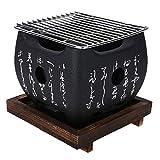 KOUPA Estufa de Cocina/Parrilla de carbón de leña Cuadrada de Estilo japonés de 6 Pulgadas - Mini Cuerpo con Parrillas de Malla de Alambre Bandeja de Madera