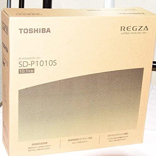 『東芝 10.1V型ポータブルDVDプレーヤーCPRM対応TOSHIBA REGZA レグザポータブルプレーヤー SD-P1010S』の1枚目の画像