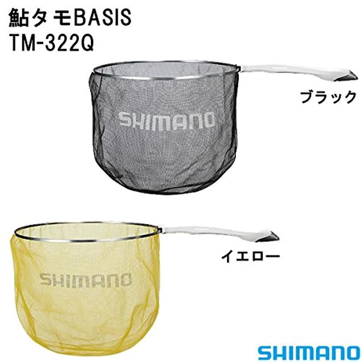 収まる遅滞フリッパーシマノ 鮎ダモ 鮎タモBASIS 39 TM-322Q
