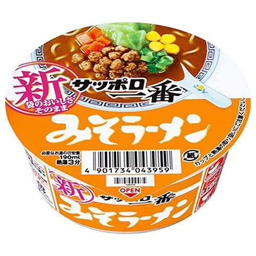 サンヨー食品 サッポロ一番 みそラーメン ミニどんぶり 46g×24(12×2)個入