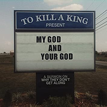 My God & Your God