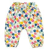Charanga PANTARIN Pantalones, Multicolor (Estampado 298), 80 (Tamaño del Fabricante:12-18) para Bebés