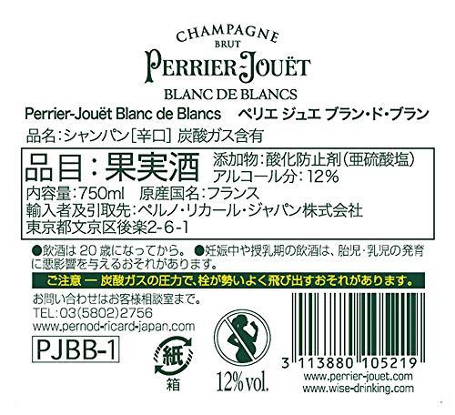 Perrier-Jout-Champagne-Blanc-de-Blancs